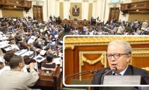 النائب حسين عيسى رئيس لجنة الخطة والموازنة بالبرلمان
