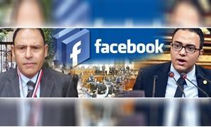 """رسوم""""فيس بوك"""" على """"wall"""" البرلمان"""